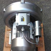 550W高压风机厂家 0.55kw高压风机价格