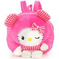 可爱Hello kitty 书包幼儿园小书包双肩背包宝宝男女孩儿童 无锡瑞丰达