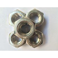 304 316 不锈钢螺帽 定做双相不锈钢螺丝 2205材质 GB52/DIN934