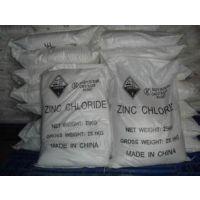 供应江西愚人牌氯化锌,广东工业级96氯化锌批发量大从优