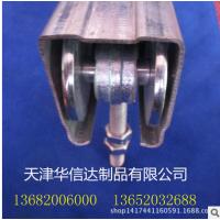 吊轨吊轮工业门厂家供应优质450*1.7金属滑道