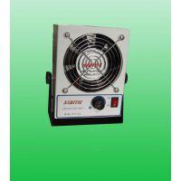 DK-010离子风机+台式单头除静电风机