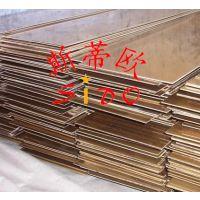 供应【BZn15-20铜合金BZn15-20铜棒BZn15-20铜带】