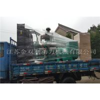 发电机组厂家500KW上海凯普型号KP610柴油发电机组出厂价格