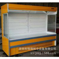 风幕柜 水果蔬菜保鲜柜 饮料冷藏展示柜 超市牛奶陈列柜厂家批发