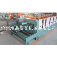 c型钢生产设备 小型c型钢设备 C型钢成型机械地鑫主营