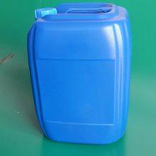 20L东星塑料HDPE桶,20升蓝色质量好化工塑料桶,20公斤白色食品塑料桶生产厂家
