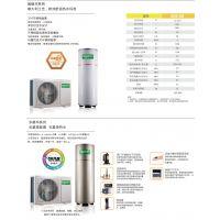 青岛地区欧思丹空气源热泵热水机专业售后安装
