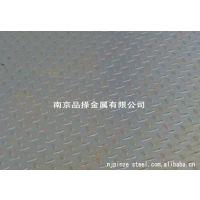江苏南京浦口溧水本钢 日照花纹板 卷料可以按要求开平