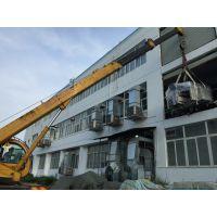 绵阳佳禧搬家公司,专业起重吊装,大型机械设备搬运安装,厂房搬迁