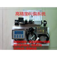 EPC-A10/LPC-12 EPC-A260/采用高速32位CPU驱动直流伺服电机,采用无超调积分