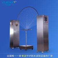 厂家供应 摆管淋水试验装置 淋水测试机 【岳信制造】 IPX3、IPX4防水等级