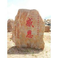 m供应温州大型风景石 驳岸黄蜡石 校园招牌石