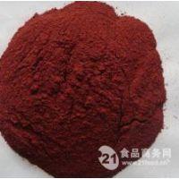 厂家直供 高粱红色素 食品级高粱红 质量保证 量大从优