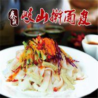 陕西风味小吃招商加盟_陕西风味小吃_秦筷餐饮(在线咨询)