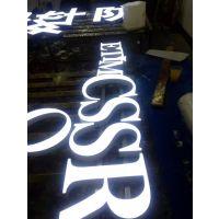 生产供应 LED树脂发光字 优质亮光树脂迷你发光字