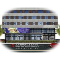 星级酒店设计装饰 郑州君鹏装饰设计公司 酒店设计风格案例赏析