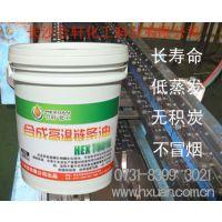 供应印刷机链条油/印刷机高温链条油/印刷机链条油