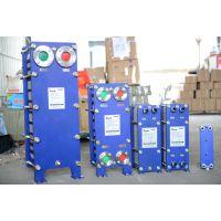 供应河北优质德孚中高频炉DFM5-5冷却机