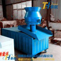时产1-1.5吨木屑颗粒机 生物质颗粒机 锯末制粒机 压块机