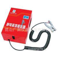 JDB-3移动式静电接地报警仪JDB-2固定式静电接地报警器