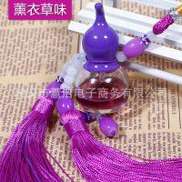 紫色双苏车载葫芦挂式香水挂件汽车高档挂件饰品葫芦车内挂饰用品