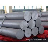 直销6061-T6合金铝棒 大口径铝合金棒 超大直径硬铝棒材Φ400
