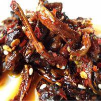 傣旺香辣鸡枞菌16克 办公室休闲零食品 云南特产小吃 批发