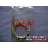不锈钢网PT100,PT100探温针,热电偶