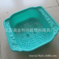 厂家直销 优质足浴盆 节水足浴盆 洗脚盆泡脚盆 耐摔按摩实用