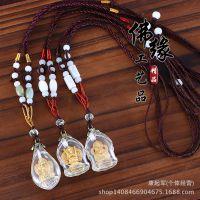挂件, 厂家供应合金愣严咒, 观音佛,挂饰,佛教圣宝