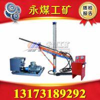 永煤ZYJ-420/200液压架柱式回转钻机配件及整机生产商