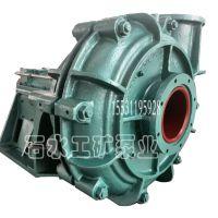 石家庄泵业集团 12/10ST-AH 重型渣浆泵