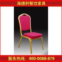 厂家生产  餐椅 日式加固茶餐厅餐椅 五金宴会铁椅 不锈钢餐椅