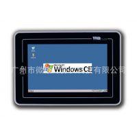 长期供应 7.0寸防潮工业平板电脑IP65 工业平板电脑批发