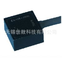 CA-DR-3001电容式加速度传感器-零频 三轴向DC-400Hz ±1g传感器