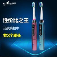 赛嘉 SG-610声波电动牙刷软毛智能变频 干电池式 洁齿护龈零售通