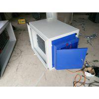 YT-P系列静电油烟净化器净化机 油烟处理设备 静电油烟处理机