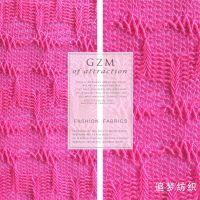 涤纶镂空针织提花 针织提花网眼布 时尚女装面料 经编网布