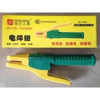 不烫手电焊钳 焊把钳子 电焊把钳超小型500-800A 1201