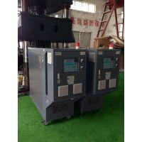 压延专用模温机 压延专用导热油加热器9