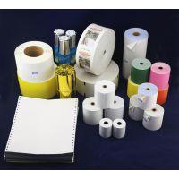 收银纸工厂|收银纸批发商|浙江收银纸供应