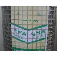供应河南驻马店不锈钢电焊网生产厂家|环航网业