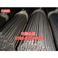 高碳铬Gcr15轴承钢