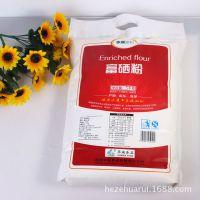 华瑞富硒粉 富硒麦芽粉 5kg 现货供应 厂家直销 特价批发富硒面粉
