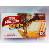 海南特产 80g南国椰香薄饼咸味(80gx24盒/箱)