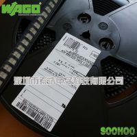 现货特价供应万可WAGO 2060-452/998-404 LED贴片接线端子 原装品质保证