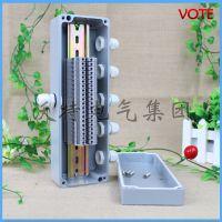 SuperVolt 250*80*60IP66防水铸铝接线盒 一进五出铸铝盒 20位端子盒