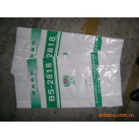 化工彩印袋 45*75 60*90