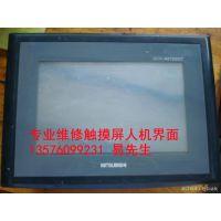 南昌三菱 人机界面 触摸屏GT1150-QLBD维修